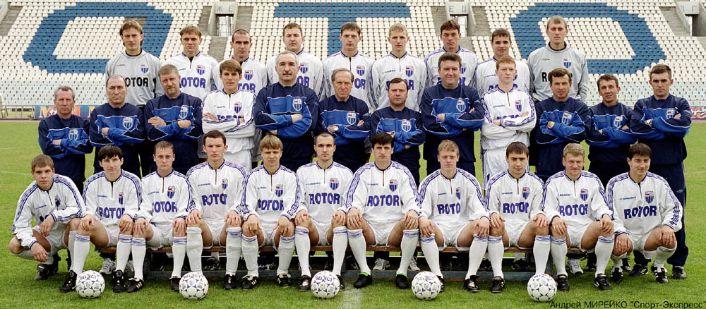 Ротор (Волгоград) - 2002