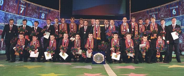 ЦСКА (Москва) - 2003