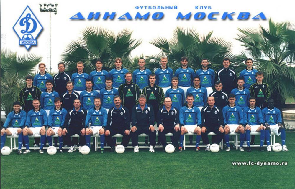 Динамо (Москва) - 2003