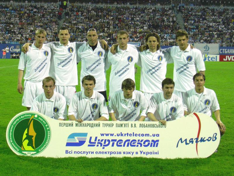 Локомотив (Москва) - 2004