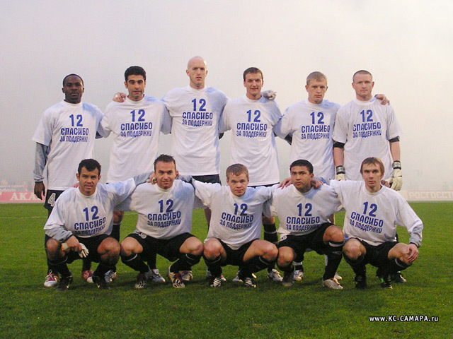 Крылья Советов (Самара) - 2004