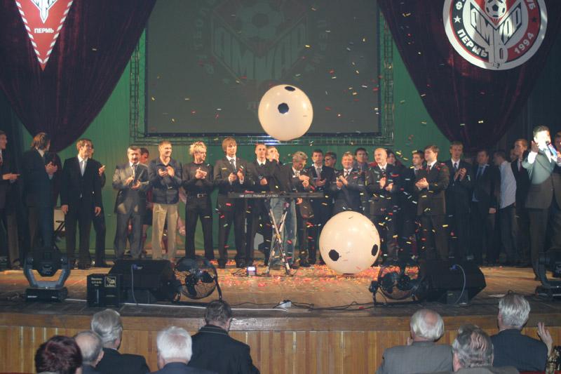 Амкар (Пермь) - 2004