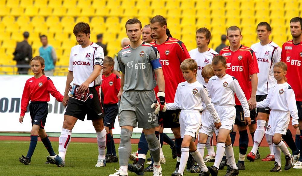 ФК Москва (Москва) - 2007. Нажмите, чтобы посмотреть истинный размер рисунка
