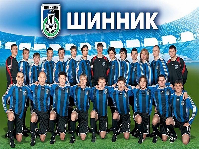 Шинник (Ярославль) - 2008