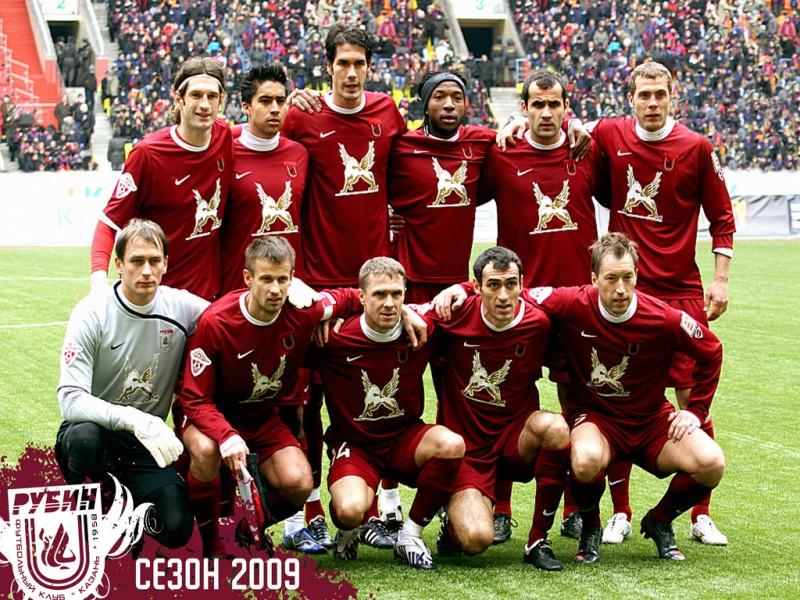 Рубин (Казань) - 2009