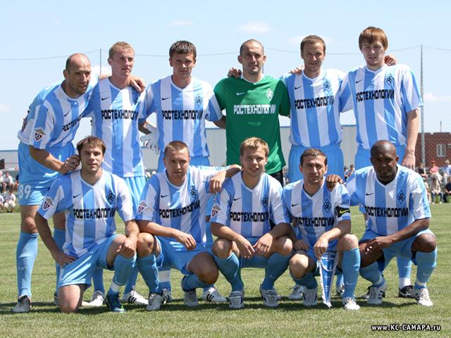 Крылья Советов (Самара) - 2009