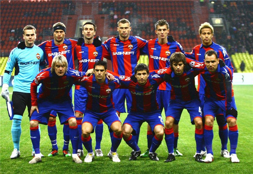 ЦСКА (Москва) - 2010