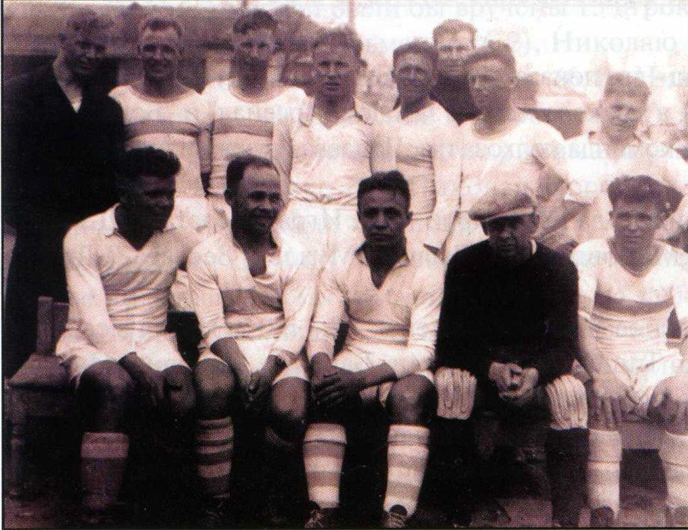 Динамо (Киев) - 1936 осень
