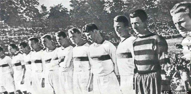Динамо (Киев) - 1937
