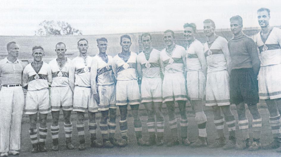 1936 год (весна) команда «Динамо» (Москва) - первое место