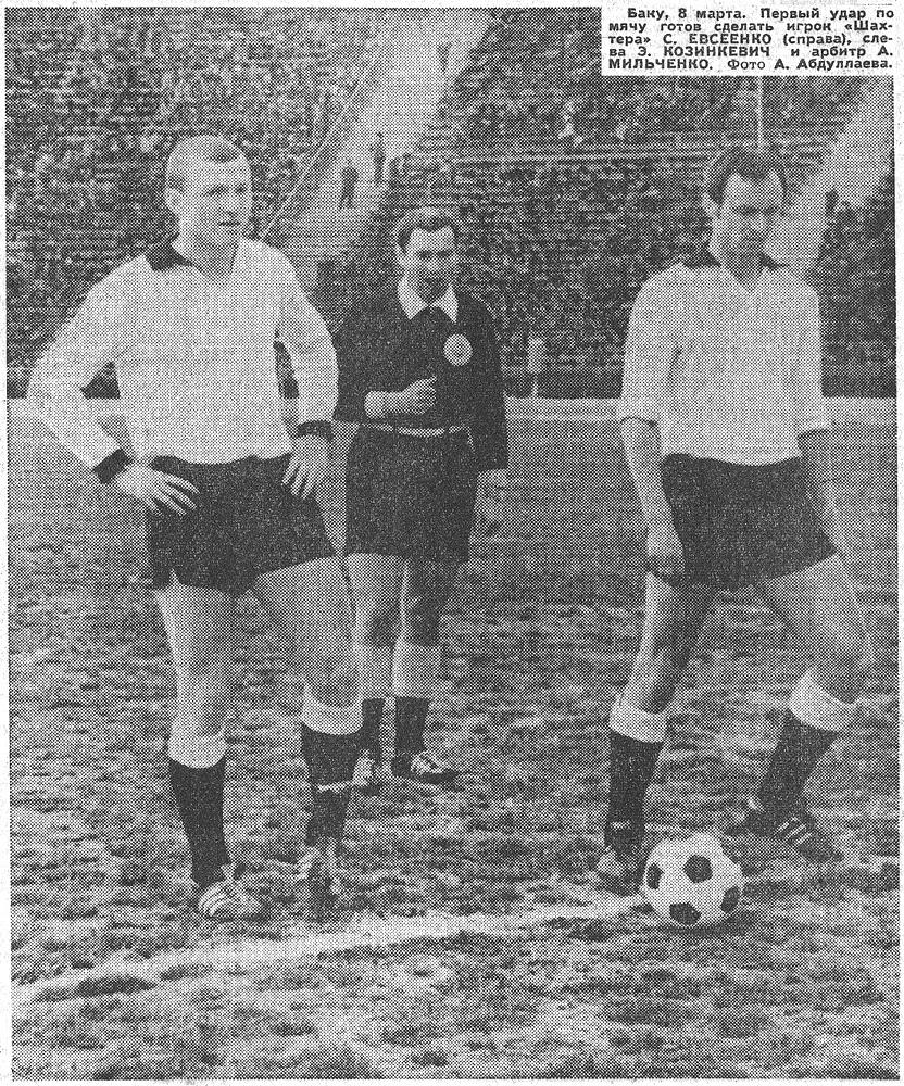 Шахтёр (Сталино) - 1960
