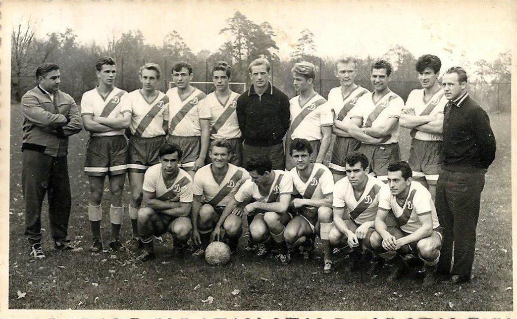 Динамо (Киев) - 1961