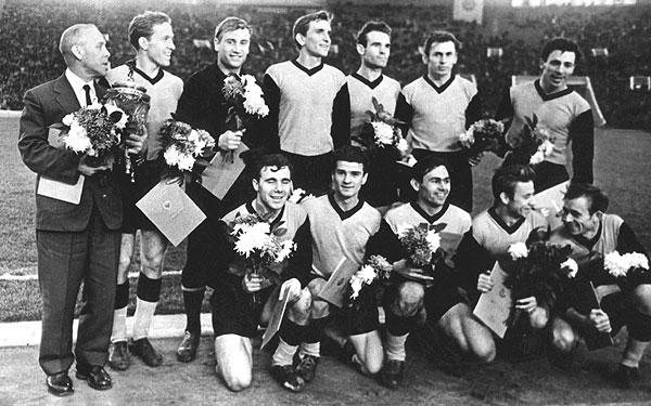 Шахтёр (Сталино) - 1961