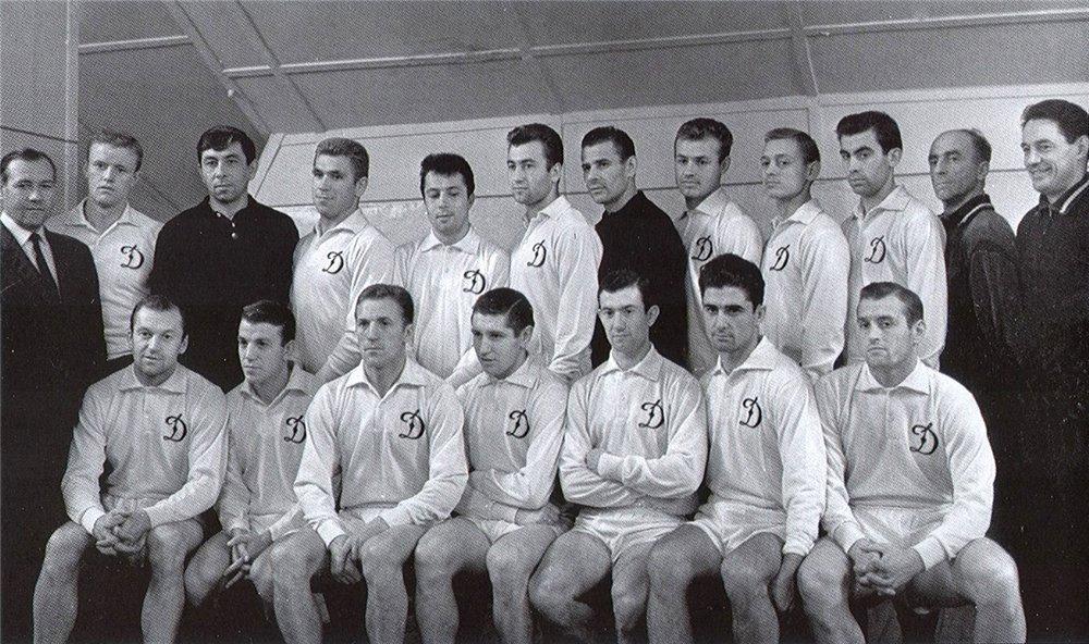 Динамо (Москва) - 1963