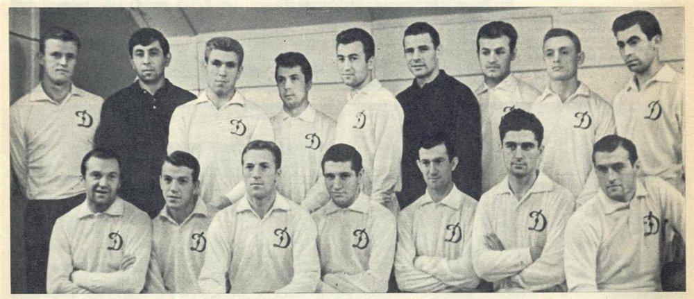 Чемпион СССР Динамо (Москва) - 1963
