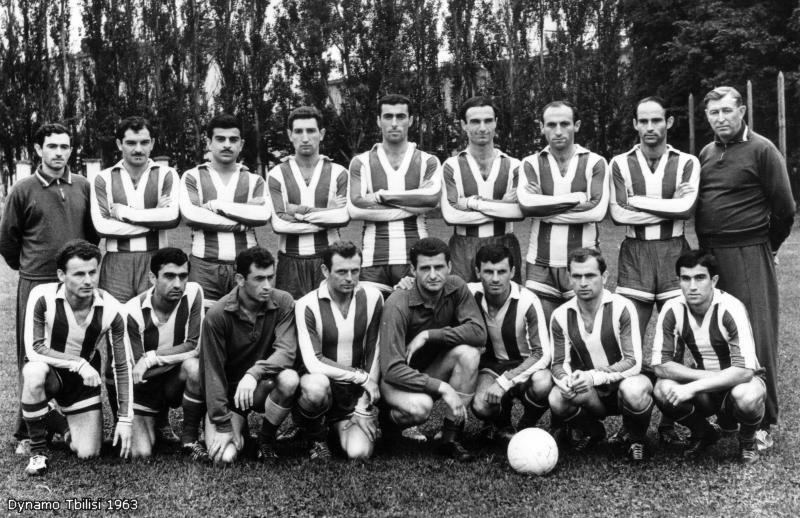 Динамо (Тбилиси) - 1963