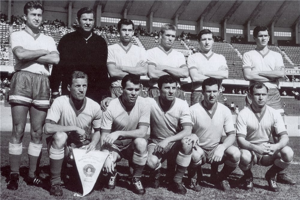 Динамо (Москва) - 1964