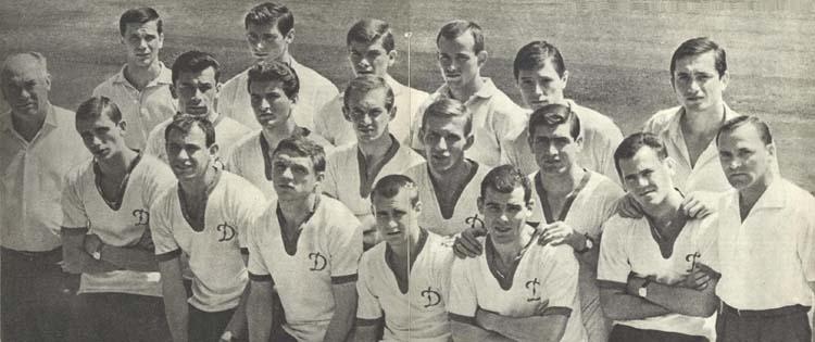 Динамо (Киев) - 1965