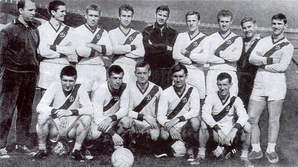 Динамо (Москва) - 1965