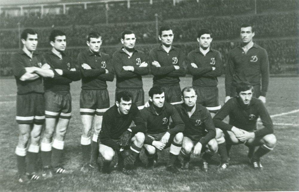 Динамо (Тбилиси) - 1967