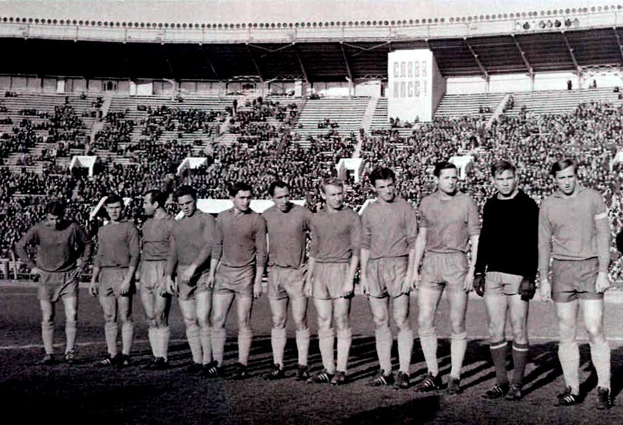 ЦСКА (Москва) - 1967