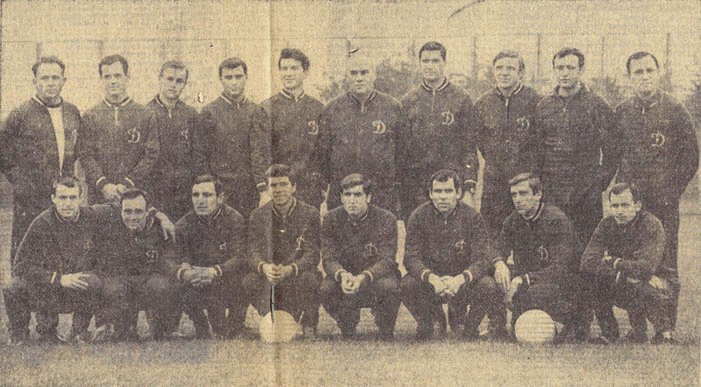 Динамо (Киев) - 1968