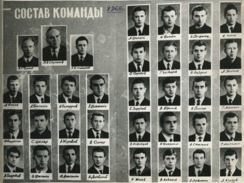 Заря (Луганск) - 1968. Нажмите, чтобы посмотреть истинный размер рисунка
