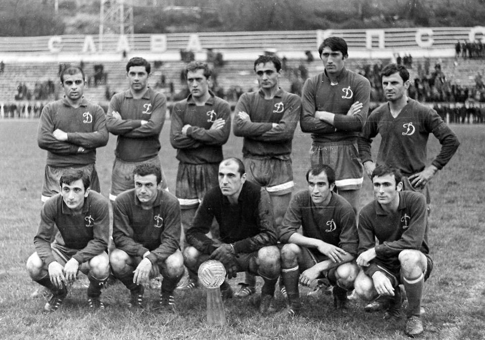 Динамо (Тбилиси) - 1969
