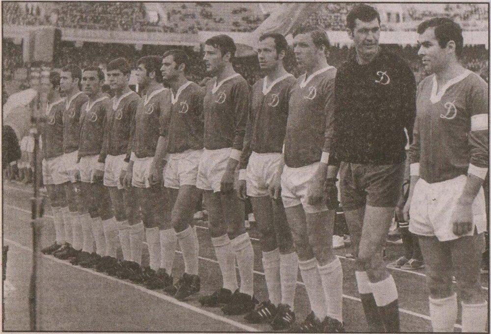 Динамо (Киев) - 1970