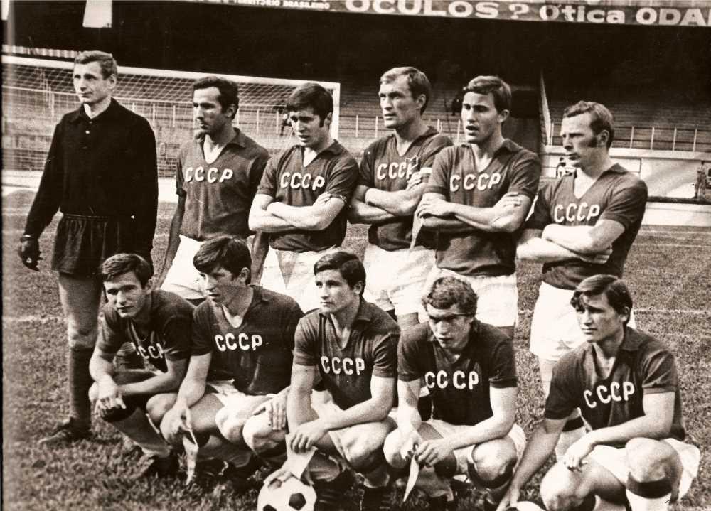 Заря (Ворошиловград) - 1972