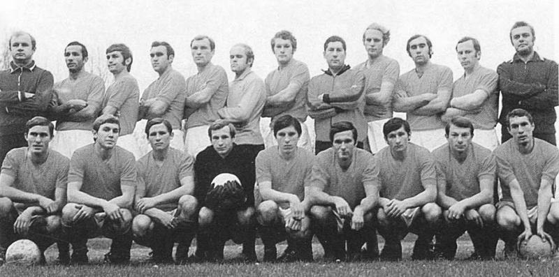 Заря (Ворошиловград) - 1972. Нажмите, чтобы посмотреть истинный размер рисунка