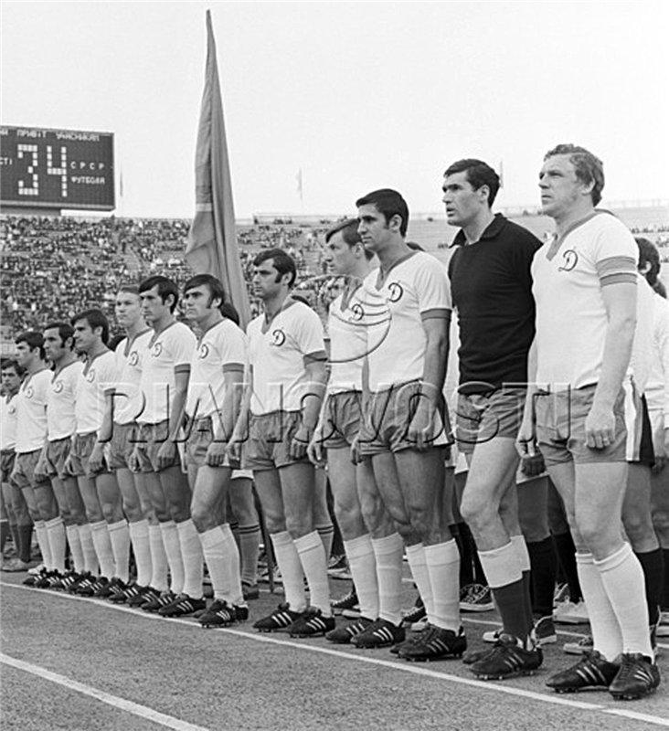 Динамо (Киев) - 1972