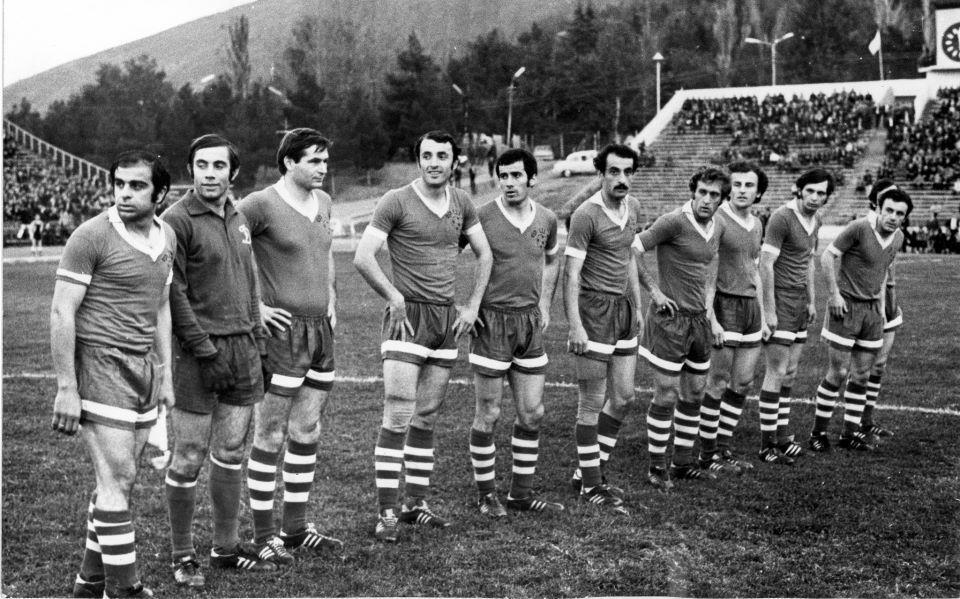 Динамо (Тбилиси) - 1972