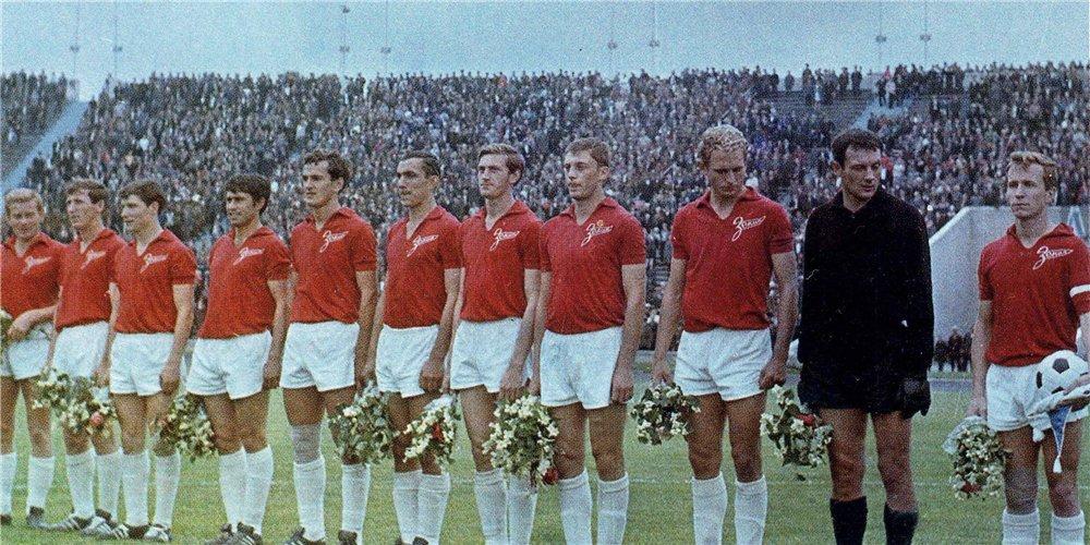 Зенит (Ленинград) - 1972