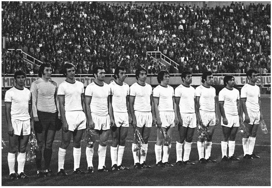 Арарат (Ереван) - 1973