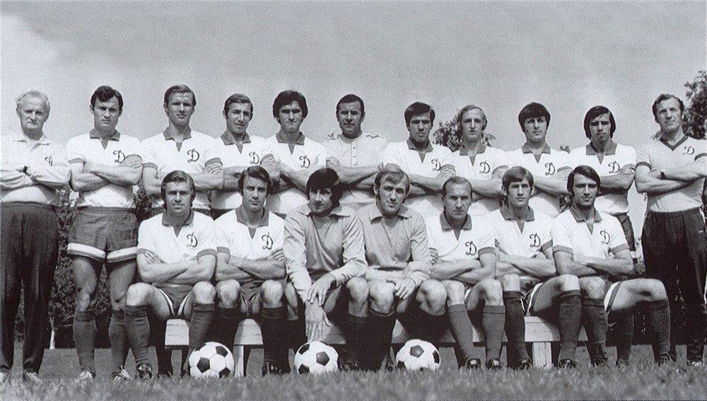 Динамо (Москва) - 1973