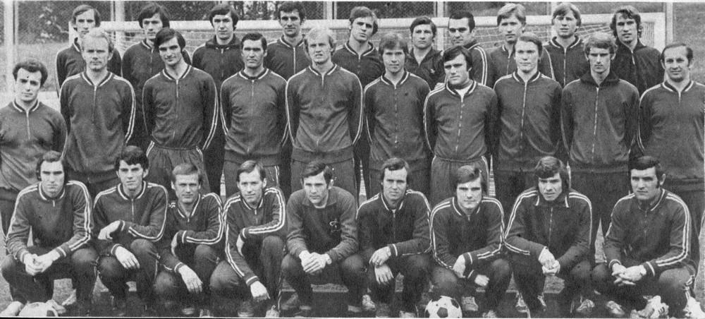 Динамо (Киев) - 1975