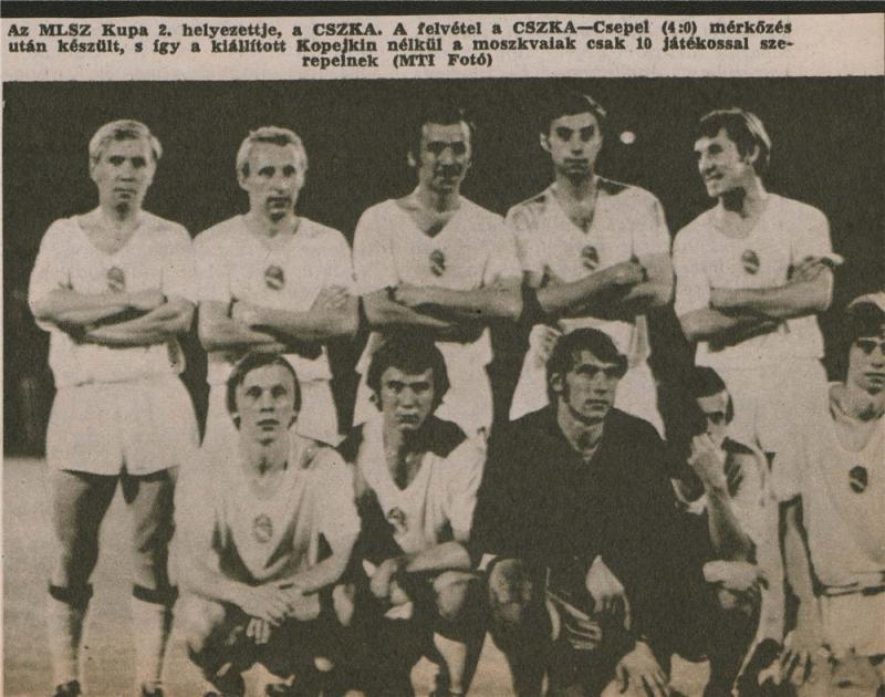 ЦСКА (Москва) - 1975. Нажмите, чтобы посмотреть истинный размер рисунка