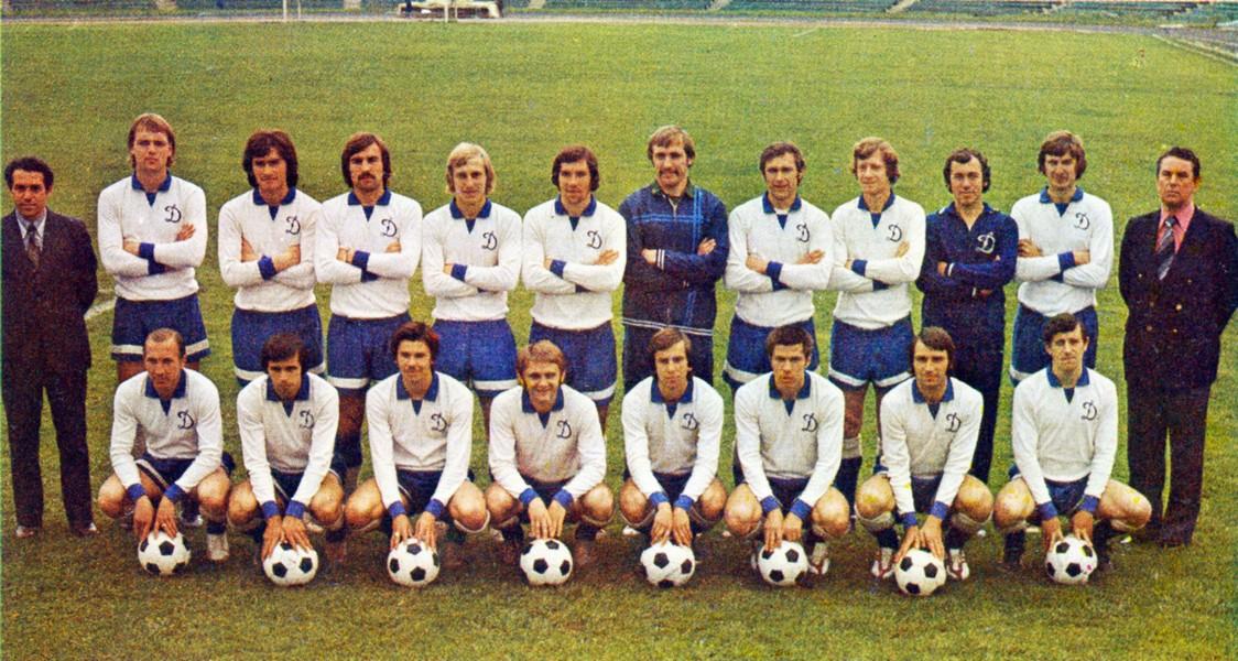 Динамо (Москва) - 1976 весна чемпион и победитель