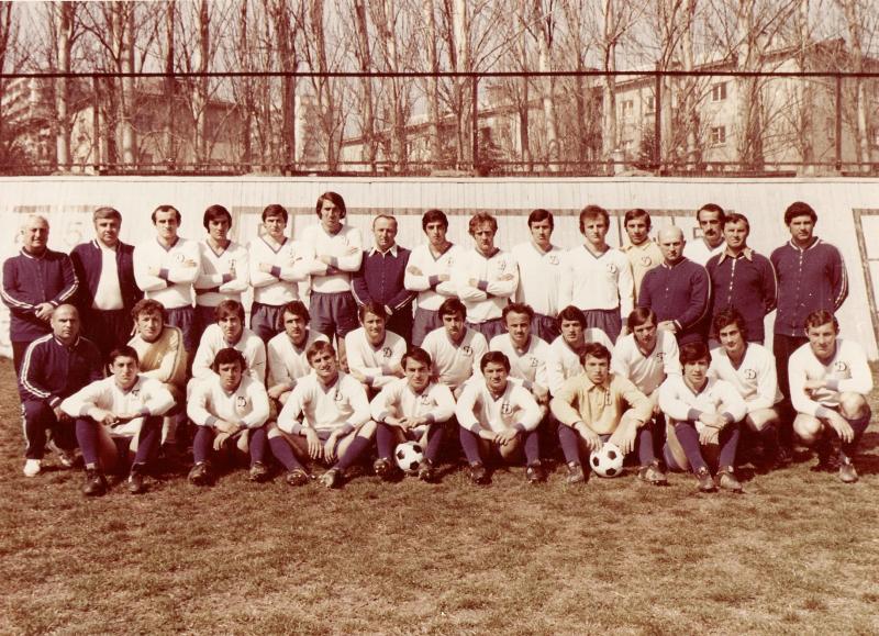 Динамо (Тбилиси) - 1976 в. Нажмите, чтобы посмотреть истинный размер рисунка