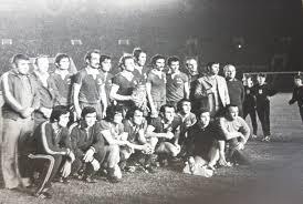 Динамо (Тбилиси) - 1977