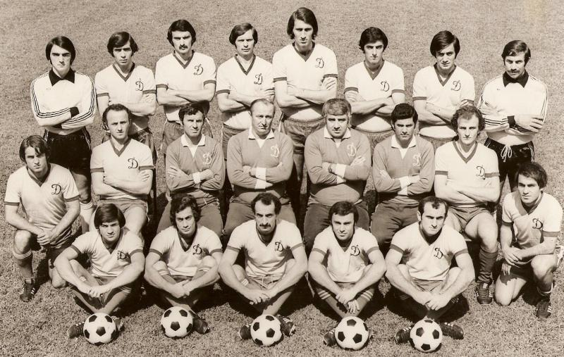 Динамо (Тбилиси) - 1977. Нажмите, чтобы посмотреть истинный размер рисунка