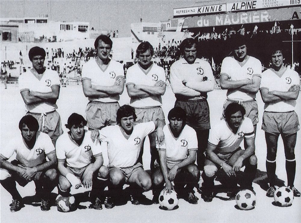 Динамо (Москва) - 1977 Кубок кубков