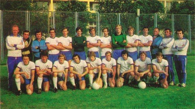 Динамо (Киев) - 1979
