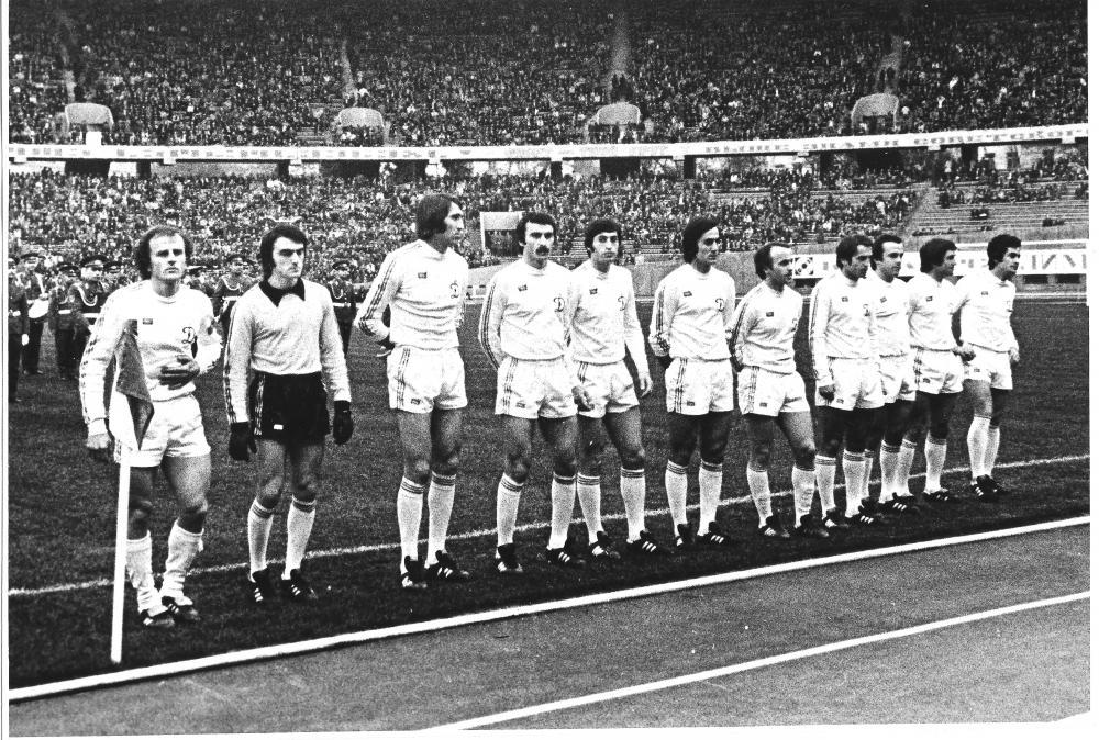 Динамо (Тбилиси) - 1979