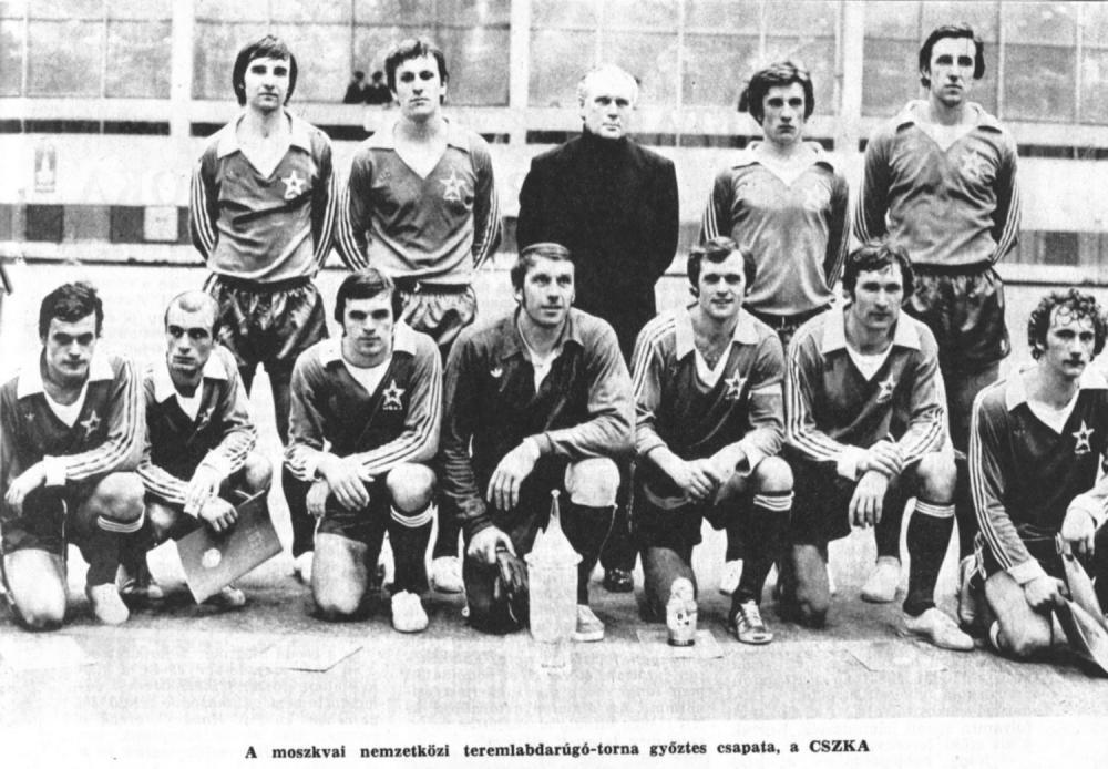 ЦСКА (Москва) - 1979. Нажмите, чтобы посмотреть истинный размер рисунка
