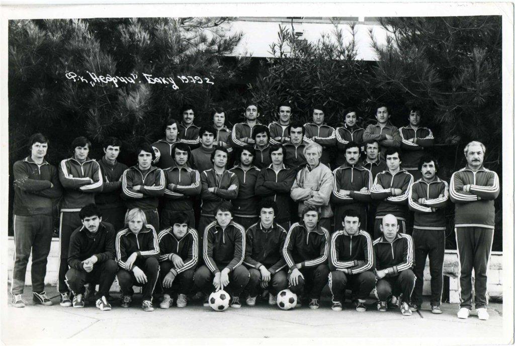 Нефтчи (Баку) - 1979
