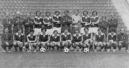 ЦСКА (Москва) - 1980