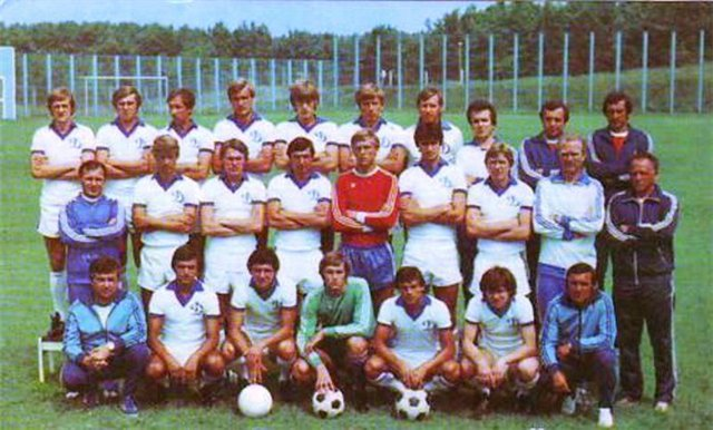 Динамо (Киев) - 1981