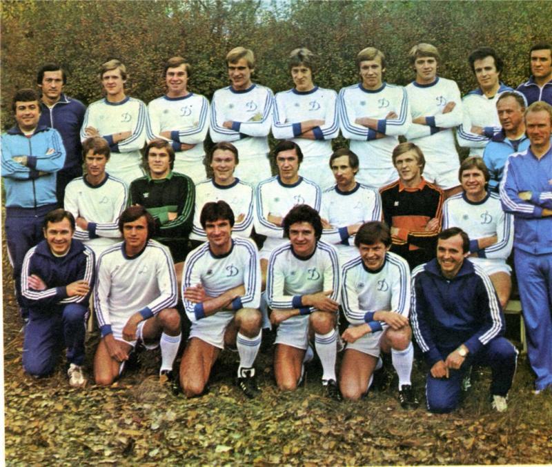 Динамо (Киев) - 1981. Нажмите, чтобы посмотреть истинный размер рисунка